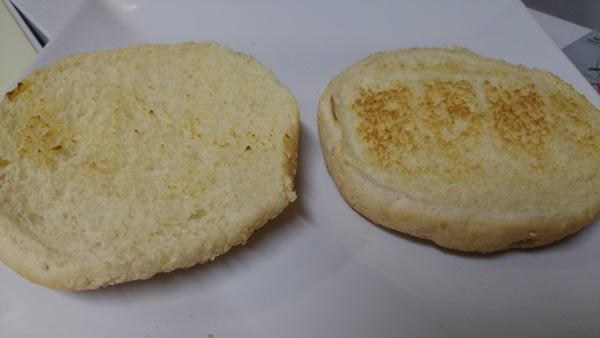 Pan tostado para hamburguesa de quinoa recetas vegetarianas ricas